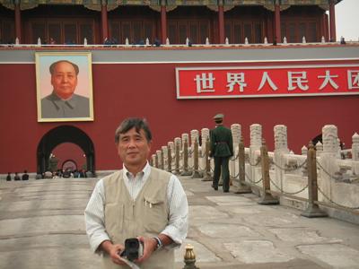 Beijing,2003.04