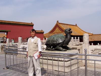 おまけ2:紫禁城の亀と著者「鶴亀」